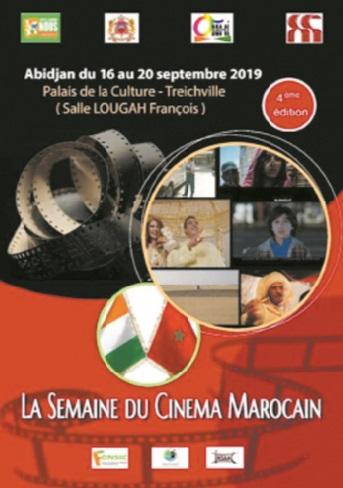 Coup d'envoie de la 4ème Semaine du cinéma marocain en Côte d'Ivoire