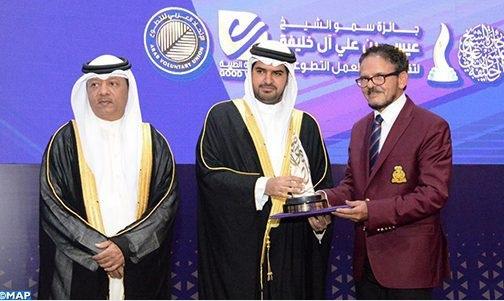 Le Maroc remporte le prix Cheikh Aissa Al Khalifa d'actions bénévoles