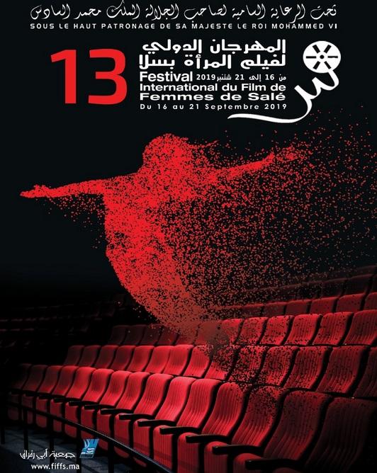 Le Festival international du film de femmes à Salé lance la nouvelle saison culturelle