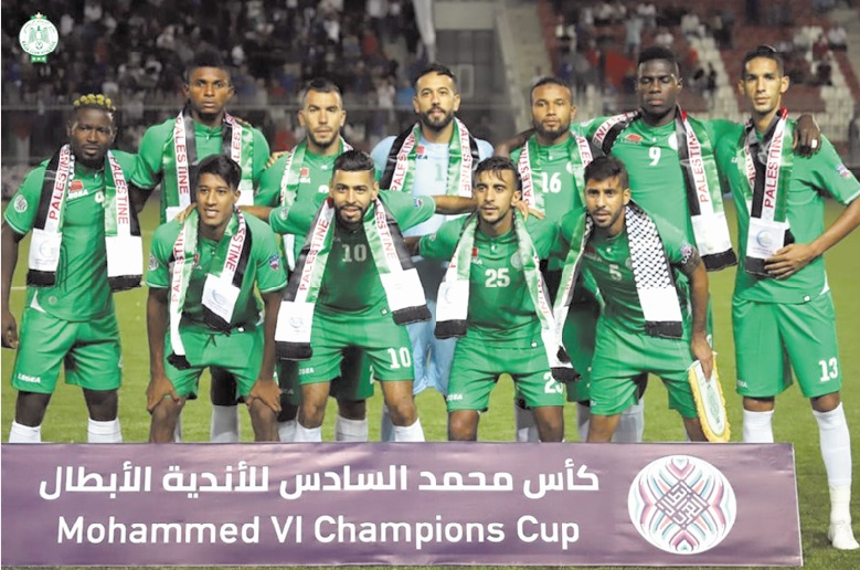 Grand chelem marocain en Coupe Mohammed VI des clubs champions