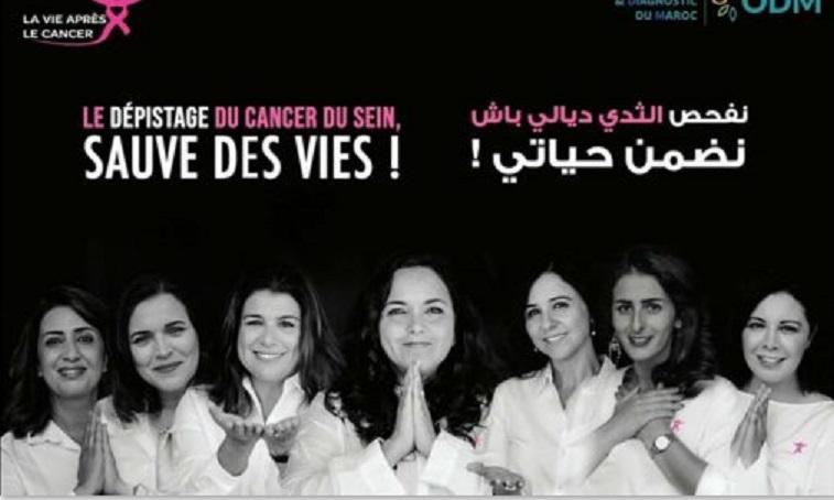 ODM lance sa campagne annuelle de mobilisation pour la lutte contre le cancer du sein