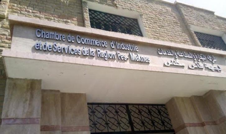 La CCIS de Fès-Meknès et la Chambre indienne de commerce et d'industrie se donnent la main