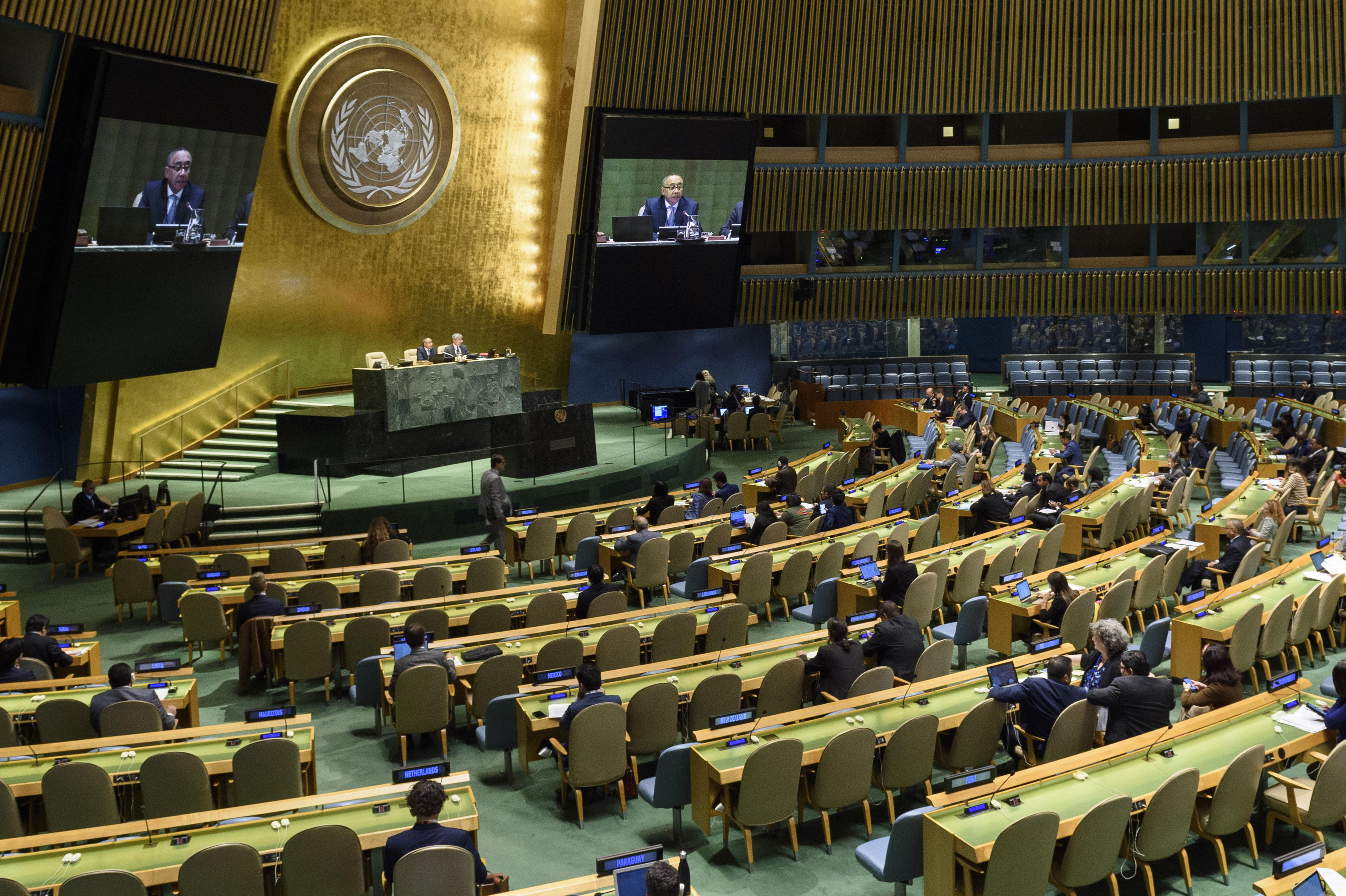 Ferme soutien au Plan d'autonomie au Sahara