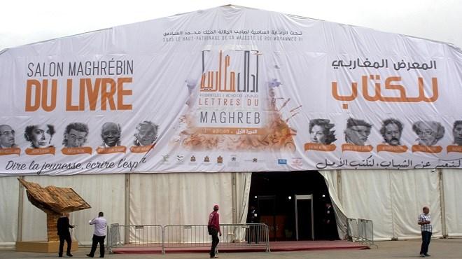 """""""Lettres du Maghreb""""  à la jeunesse  marocaine, maghrébine et du monde"""