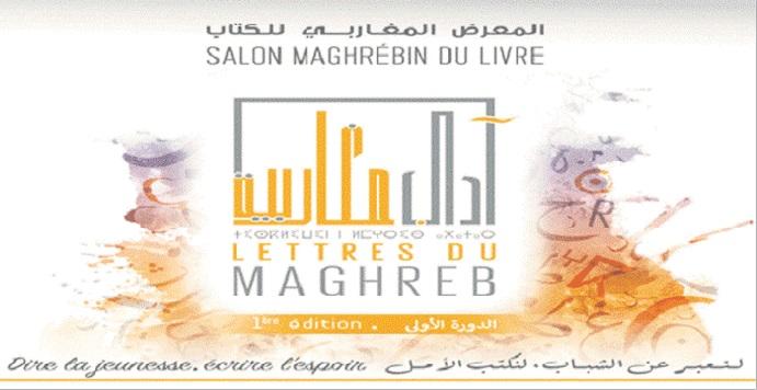 Affluence record cette année au Salon maghrébin du livre