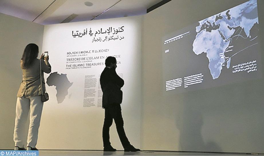 """Les """"Trésors de l'Islam en Afrique"""" exposés à Rabat"""