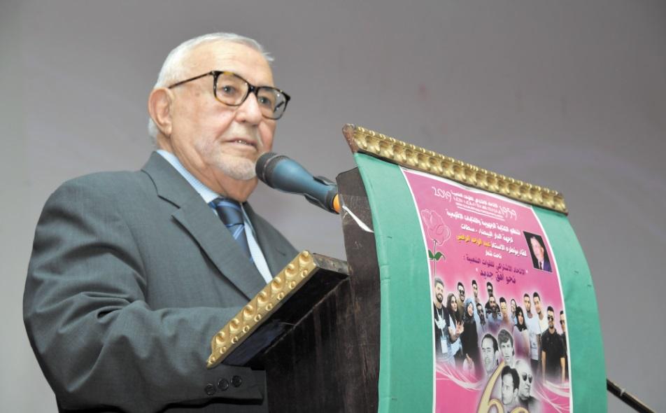 Abdelouahed Radi : La réconciliation que nous voulons est une réconciliation rationnelle et politique basée sur un projet sociétal commun