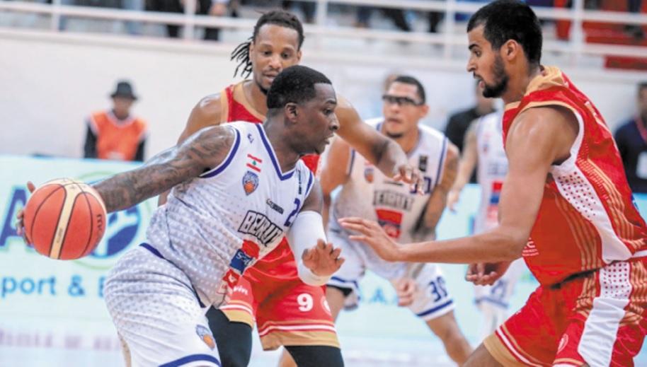 32ème championnat arabe des clubs champions de basketball