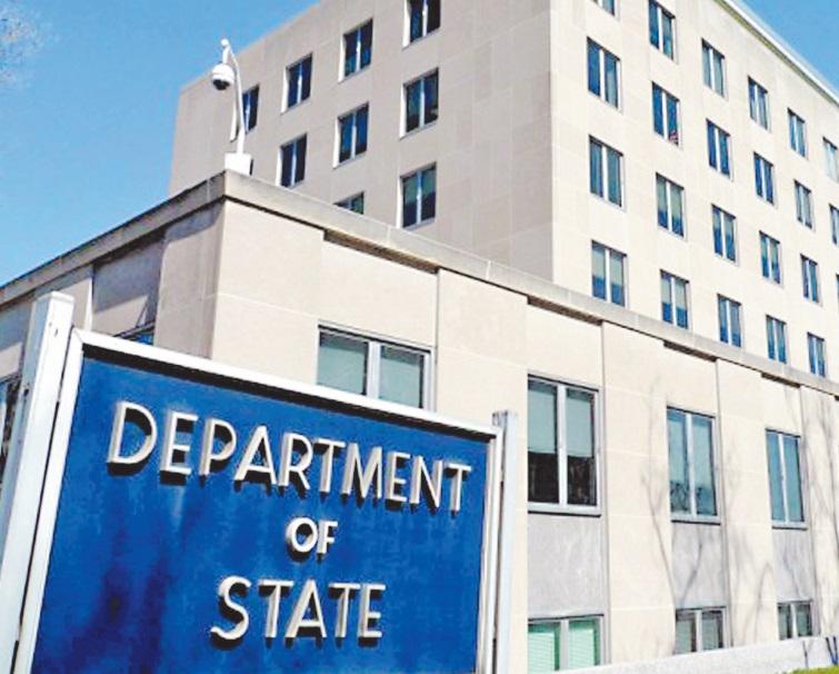 Le Département d'Etat loue la stratégie antiterroriste du Maroc