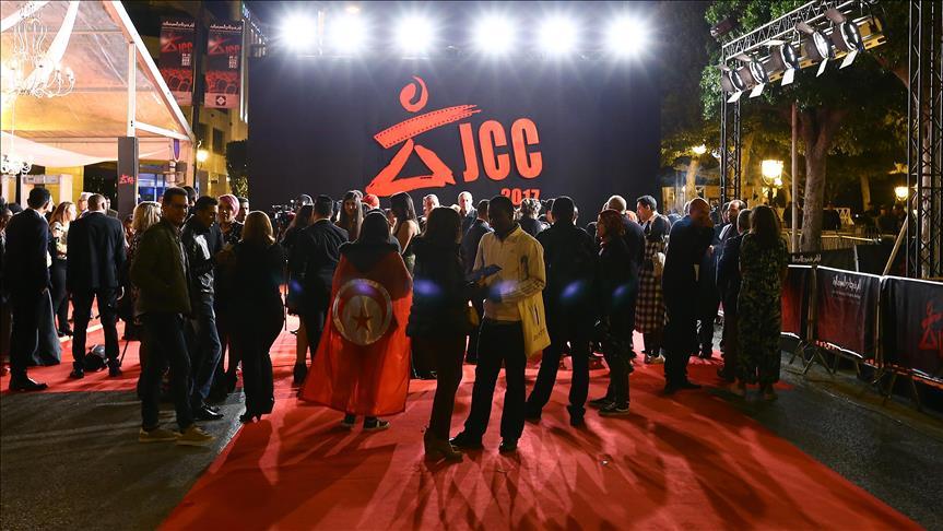 Le cinéma marocain s'illustre aux Journées Cinématographiques de Carthage