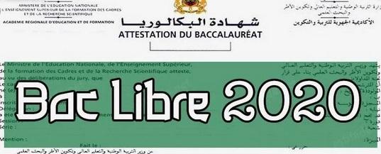 Baccalauréat libre 2020 : Début de dépôt des candidatures