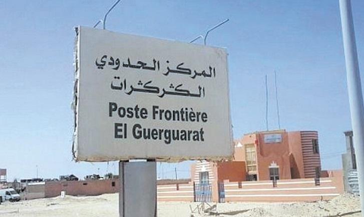 Lancement de plusieurs projets de développement à El Guerguarat