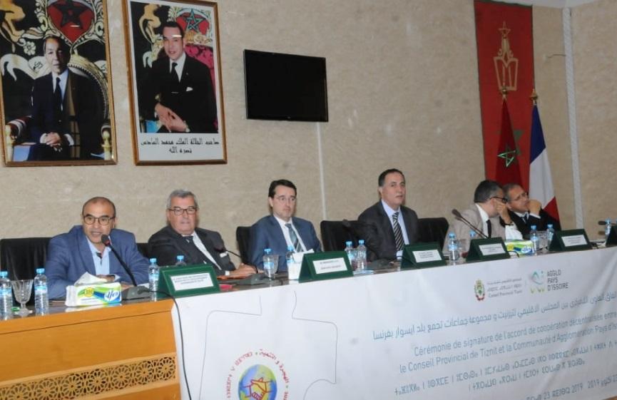 Signature d'une première convention en tamazight entre Tiznit et Issoire