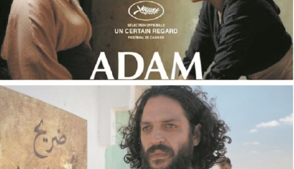 """""""Adam"""" et """"Le Miracle du Saint Inconnu"""" au Festival du cinéma méditerranéen de Bruxelles"""