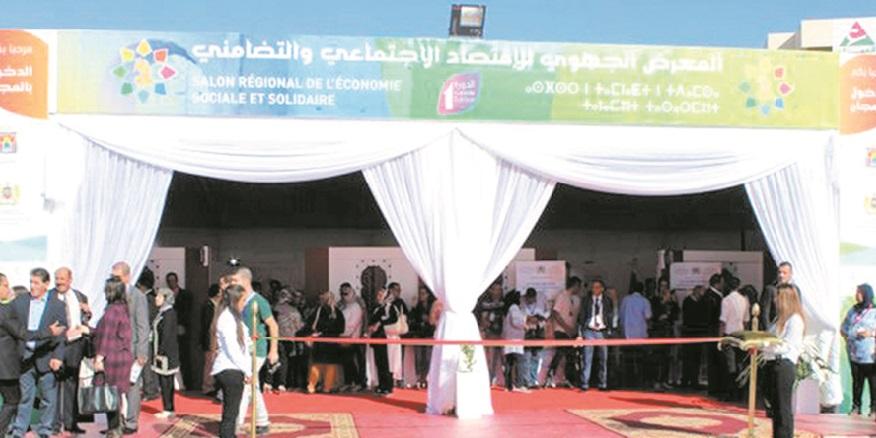 Oujda accueille le 8ème Salon national de l'économie sociale et solidaire