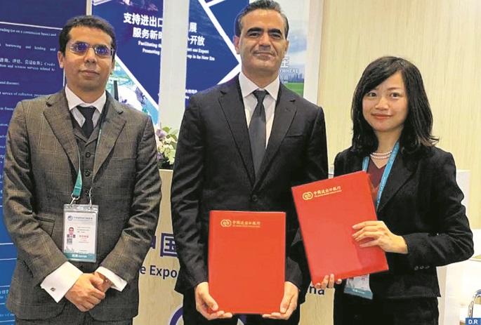 AWB et EXIM Bank of China signent un MoU relatif à un fonds de 5 milliards de dollars