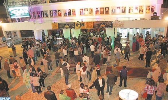 Programme varié au 16ème  Festival international Cinéma et migrations à Agadir