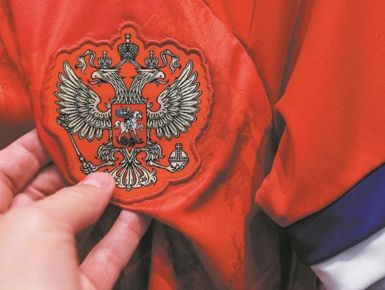 Insolite : Drapeau russe à l'envers