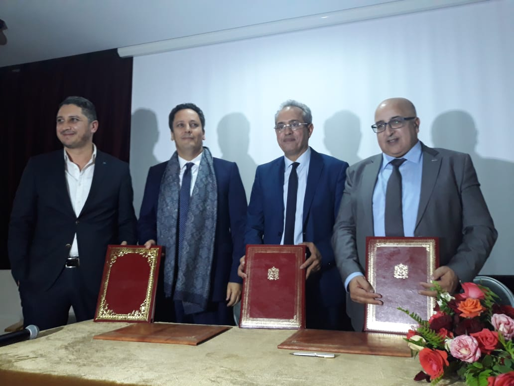 Université Mohammed V de Rabat, SGMB, IBM  et le Green-Fields se donnent la main