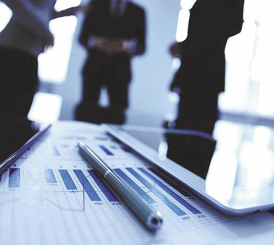 Présentation du bilan d'étape du Plan stratégique 2017-2019 de l'AMMC