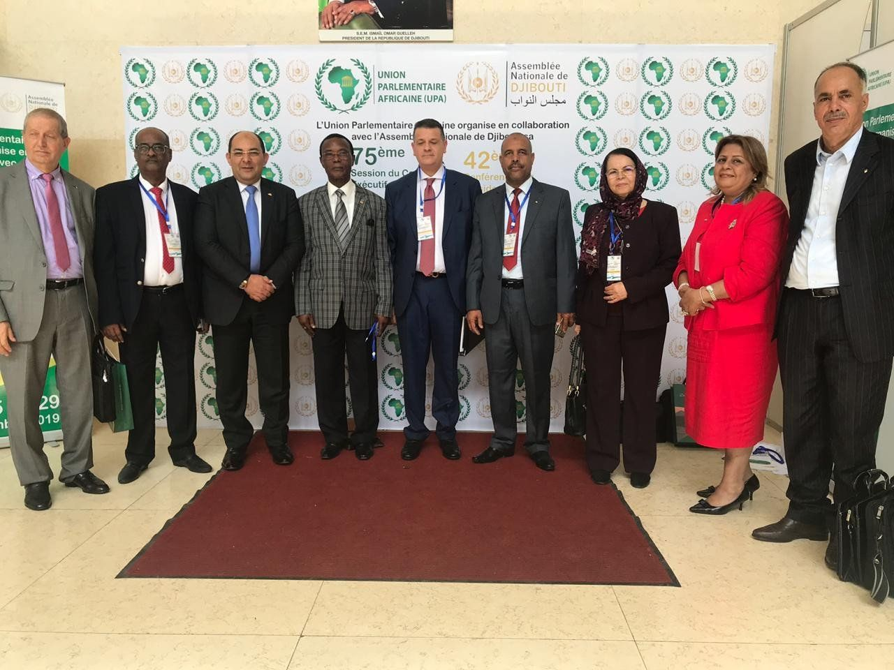 Participation marocaine à la 75ème session du Comité exécutif de l'UPA