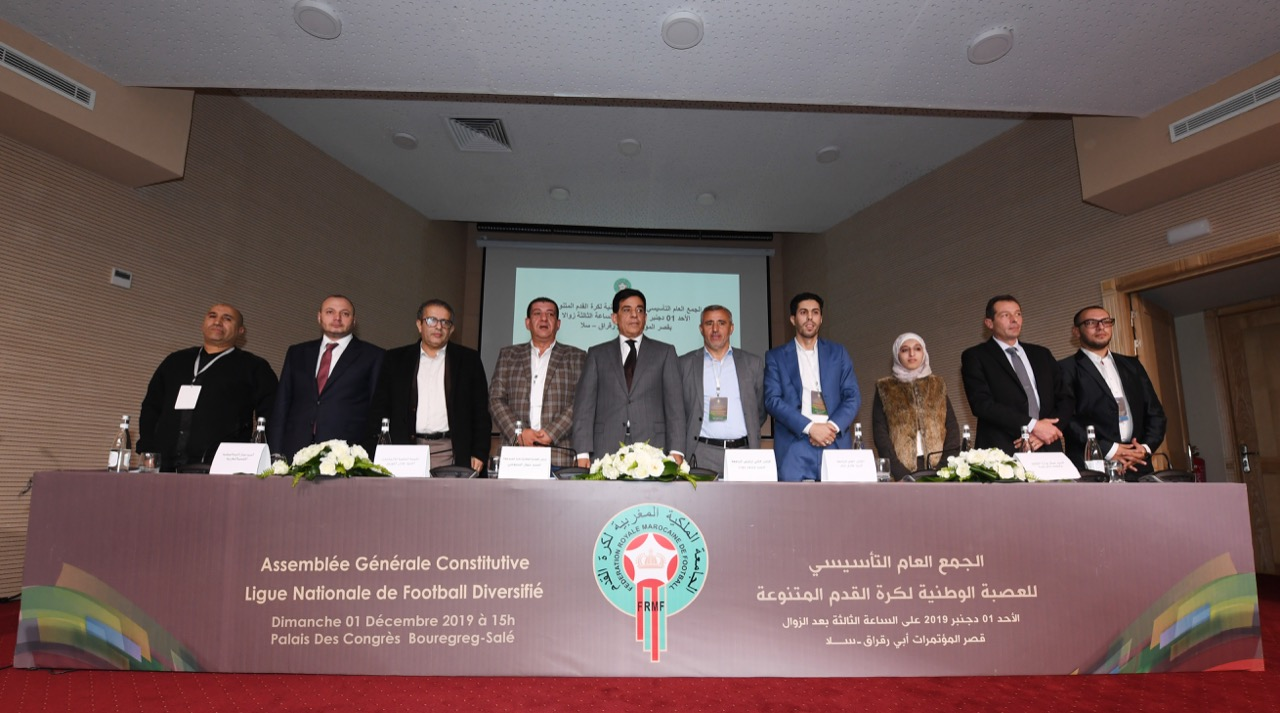 Taha Mansouri élu président de  la Ligue nationale de football diversifié