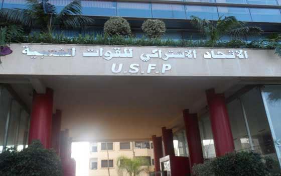 Après avoir relevé différents dysfonctionnements, le Bureau  politique de l'USFP appelle à une réunion urgente de la majorité