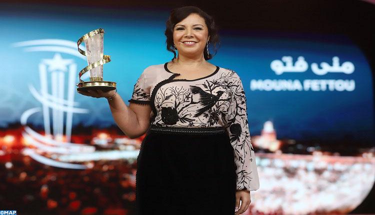 Le FIFM  rend  hommage  à Mouna  Fettou