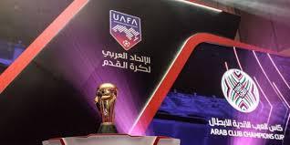 Tirage au sort de la Coupe Mohammed VI  A la portée pour le Raja, compliqué pour l'OCS