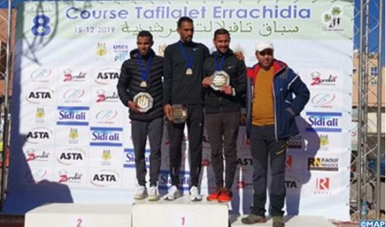 Course de Tafilalet : Victoire de Zaghou Montacer et Aicha Bani