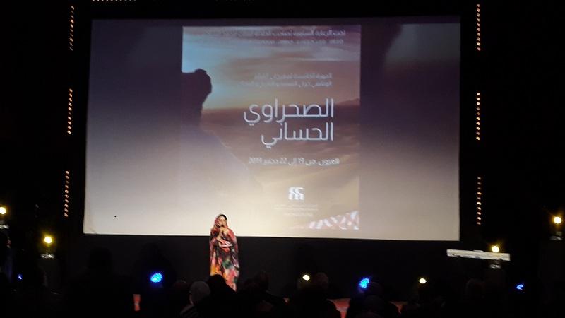 La culture hassanie au cœur du Festival du film documentaire à Laâyoune