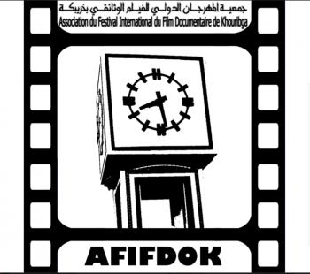 Ouverture du 11ème Festival international du film documentaire à Khouribga