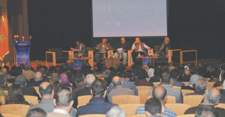 Regards croisés sur le développement économique au Maroc
