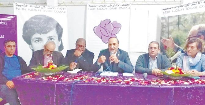 Débats féconds à Agadir sur la régionalisation avancée