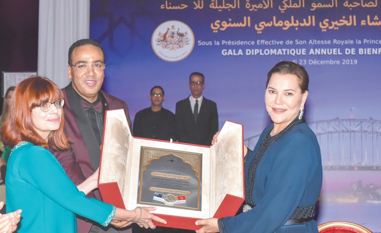 S.A.R la Princesse Lalla Hasnaa préside le dîner de gala diplomatique annuel de bienfaisance