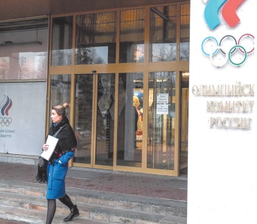 Le Comité olympique russe déterminé à aller aux JO de Tokyo