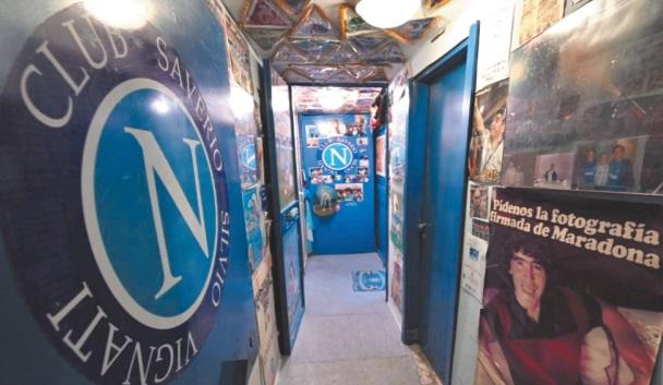 Le musée Maradona de Naples: Trésor en sous-sol