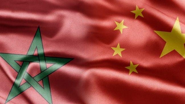 Forum maroco-chinois à Laâyoune