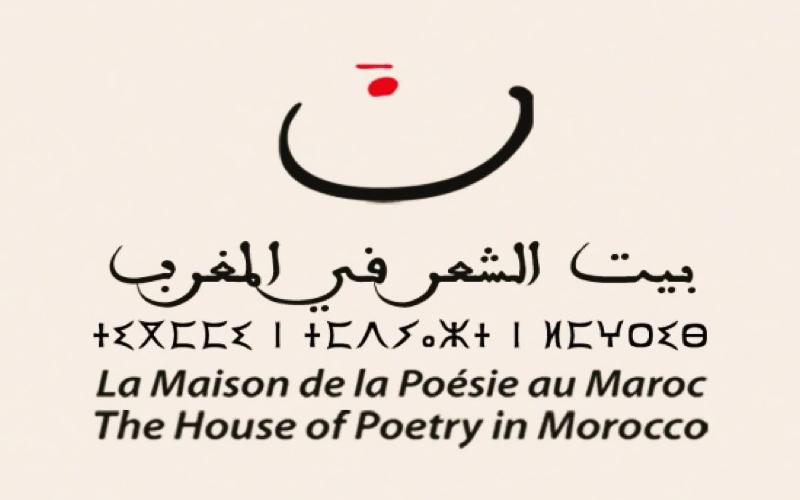 La Maison de la Poésie au Maroc présente ses nouvelles publications de 2019