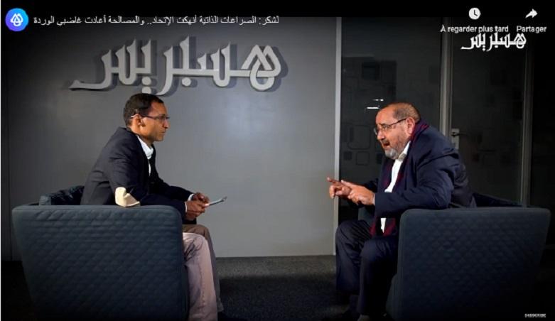 Le Premier secrétaire de l'USFP, Driss Lachguar, à Hespress TV