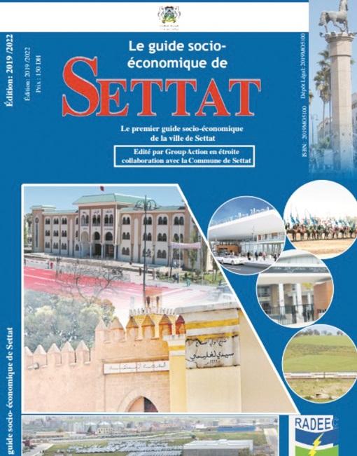 Parution du premier guide socioéconomique de Settat