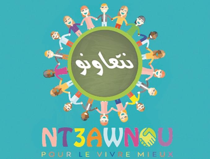 """""""Nt3awnou"""", la plateforme créatrice de solidarité sociale"""