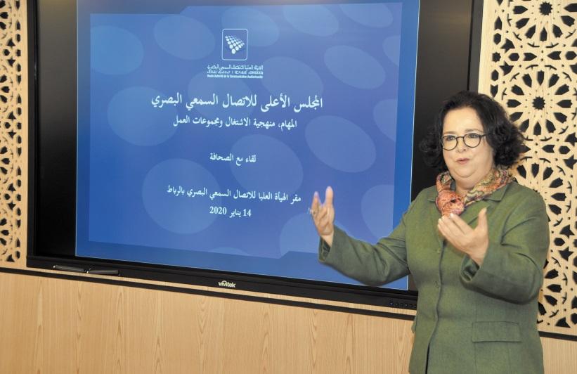 Latifa Akherbach : Une société sans médias publics forts ne peut pas avancer