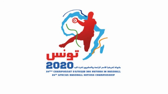 Le Sept national vise la qualification au Mondial 2021 en Egypte
