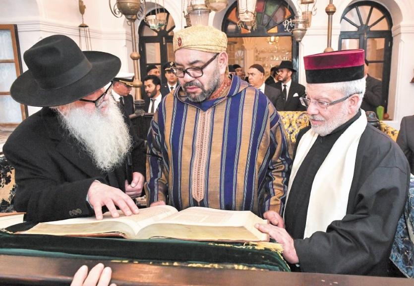 "S.M le Roi visite ""Bayt Dakira"""