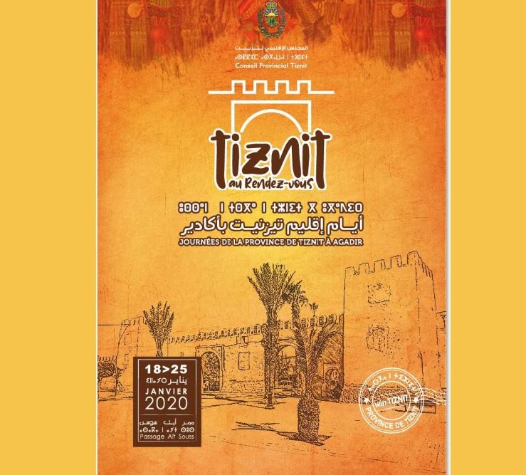 """Agadir à l'heure des """"Journées de Tiznit"""""""
