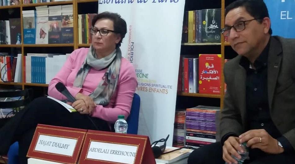 """Présentation à El Jadida du livre """"Mémoires d'un professeur"""""""