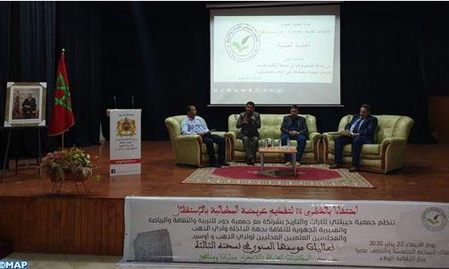 Débats sur le rôle des anciennes bibliothèques dans la documentation civilisationnelle et culturelle du Sahara marocain