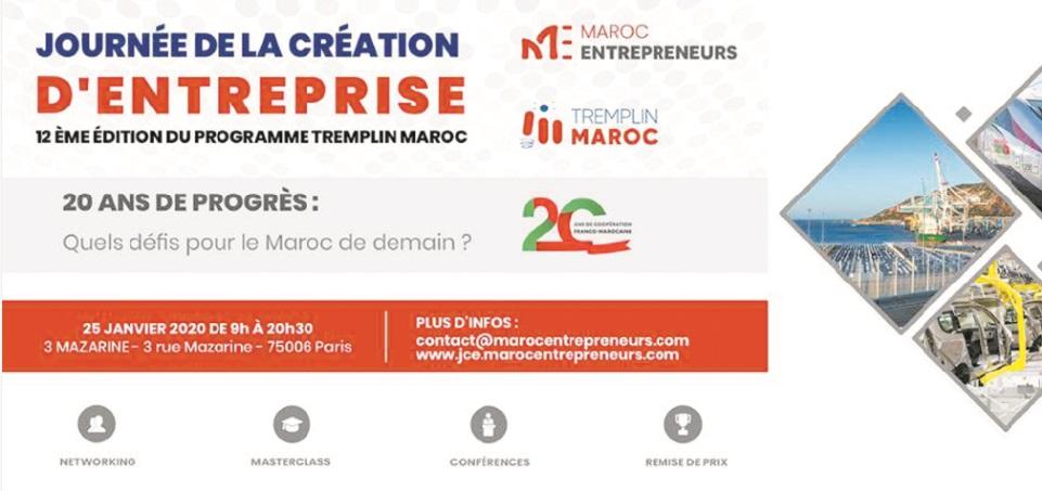 Débat à Paris sur les défis de l'entrepreneuriat au Maroc