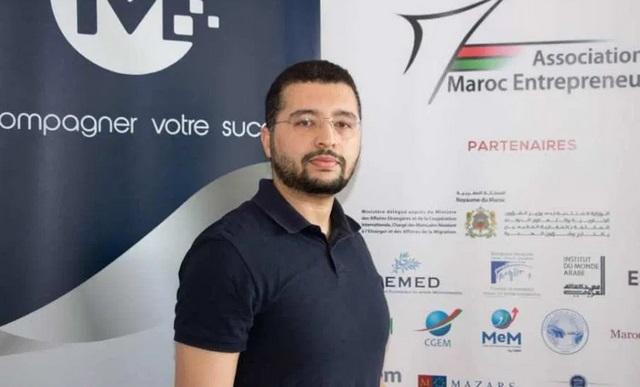"""Remise à Paris du prix du meilleur projet du concours """"Tremplin Maroc"""" de l'Association Maroc Entrepreneurs"""